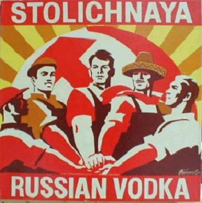 vodka-bueno.JPG