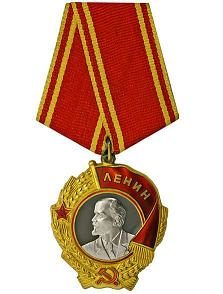 order_of_lenin.jpg
